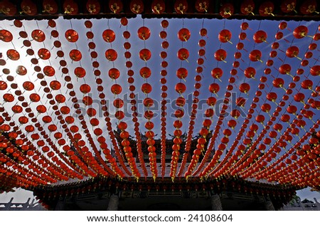 Rows of lantern at a chinese temple in Kuala Lumpur, Malaysia - stock photo