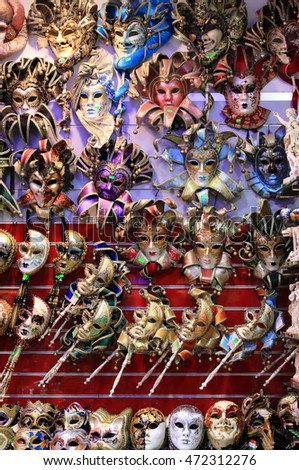 Rows of venetian carnival masks