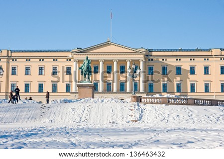 Royal castle in Oslo - stock photo