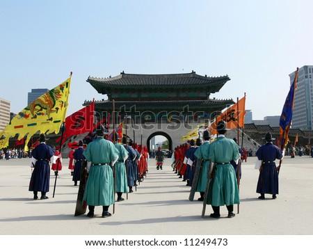Royal Guards Ceremony in Seoul, gwanghwamun, gyeongbokgung palace, Seoul, South Korea - stock photo