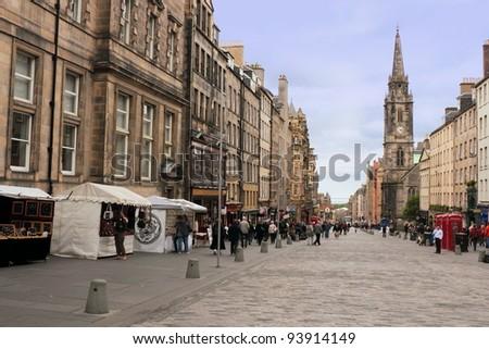 Royal Mile Edinburgh - stock photo
