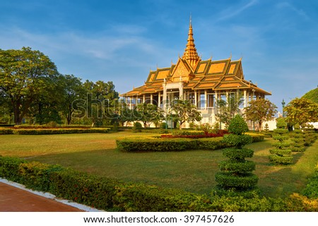 Royal Palace of Phnom Pehn, Cambodia