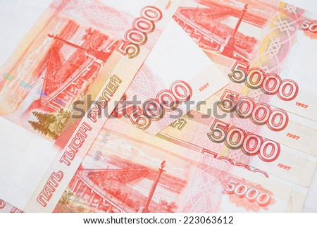 rubles - stock photo