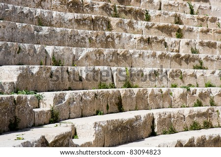 Ruined steps at an amphitheatre in Jordan