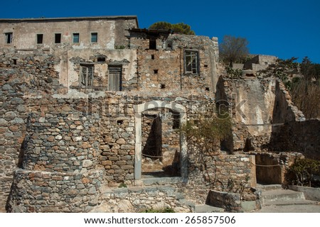 Ruins in the historic leper colony - stock photo
