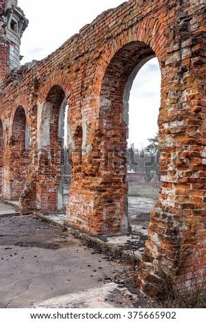 Ruins of ancient castle Tereshchenko landowner, Zhitomir, Ukraine. Beautiful old castle destroyed by vandals of proletariat during revolution in Russia 20th century. Destruction from climate erosion