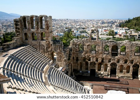 Ruins of ancient theater under Acropolis of Athens, Greece - stock photo