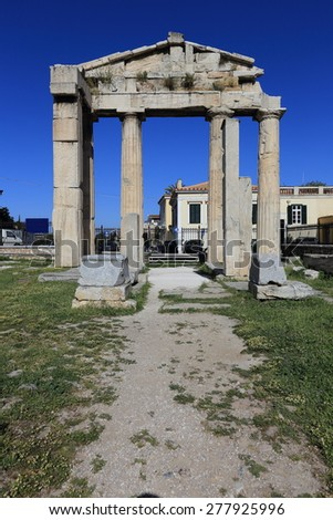 Ruins of Athens, Ancient Agora, Greece - stock photo