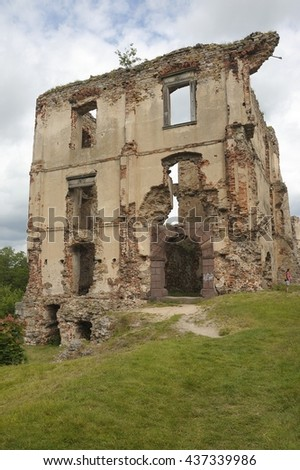 Ruins of Bodzentyn castle, Poland. - stock photo