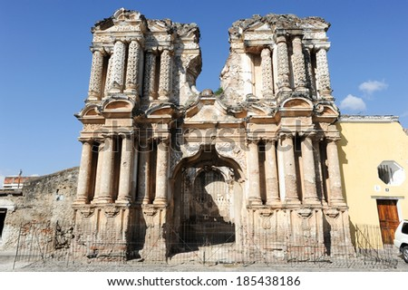 Ruins of El Carmen church at Antigua on Guatemala - stock photo