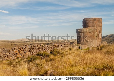 Ruins of funerary towers in Sillustani, Peru
