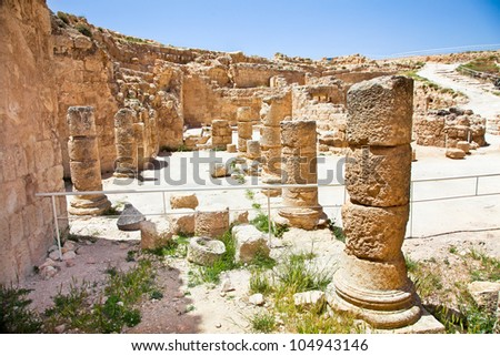 Ruins of Herodion temple castle in Judea desert, Palestine, Israel - stock photo