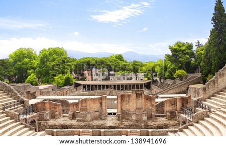 Ruins of Pompeii, Italy. Summer day - stock photo