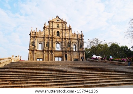 Ruins of St. Paul's - A famous tourist sightseeing in Macau - stock photo