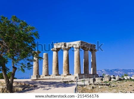 Ruins of temple in Corinth, Greece - archaeology background - stock photo