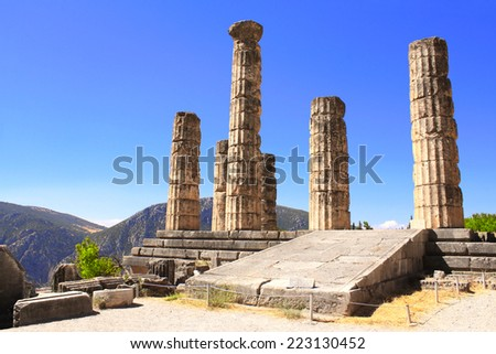 Ruins of Temple of Apollo in the archaeological site of Delphi, Greece - stock photo