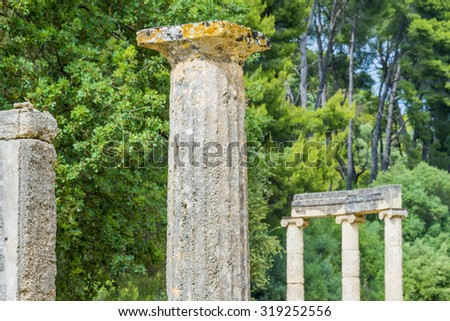 Ruins of the ancient city of Olympia, Greece