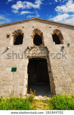 Ruins of the Bishop's Palace in Old Town Bar, Montenegro - stock photo