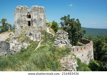 Ruins of the castle Gymes in Slovakia. Cultural heritage. - stock photo