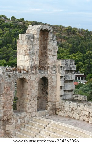 Ruins of The Odeon of Herodes at Acropolis in Athens, Greece - stock photo