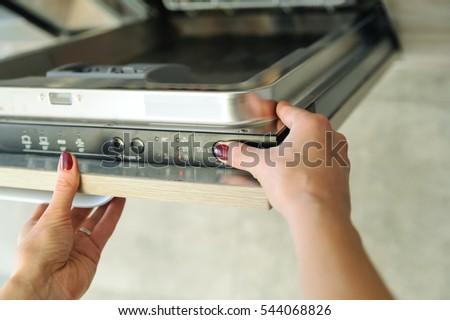 Auto Body Repair Series Fixing Car Stock Photo 426393511 ...