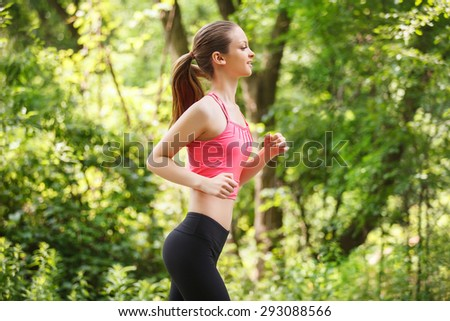 running girl in the park