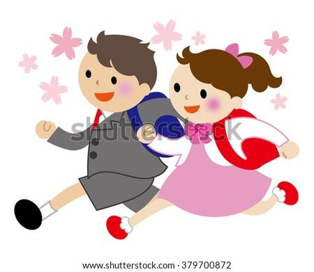 running Primary school children   - stock photo