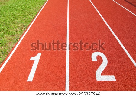 Running track in red