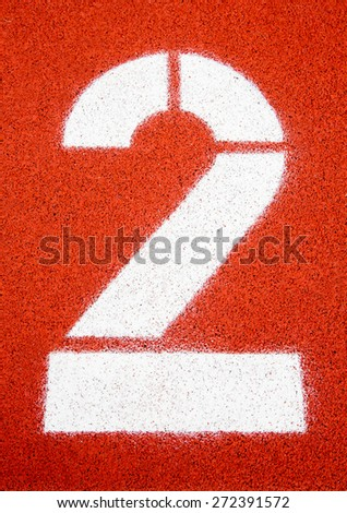 Running track, number 1 - stock photo