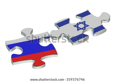 Russia and Israel conflict concept