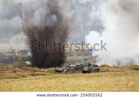 RUSSIA, BORODINO - OCTOBER 12: Unidentified armed german soldier near the drops on reenactment of the battle in WWII near the Borodino village in 1941, in Moscow region, on 12 October, 2014, Russia