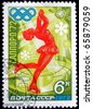 RUSSIA - CIRCA 1972: A post stamp printed in USSR shows figure skater on  ice rink, devoted olympic games in Sapporo, circa 1972. - stock photo