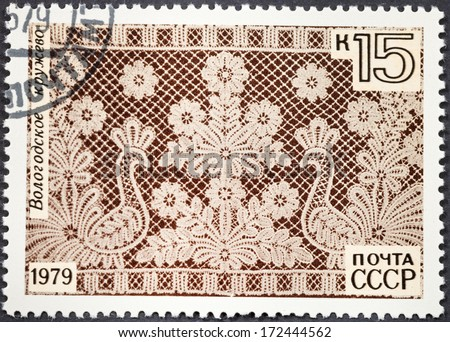 RUSSIA - CIRCA 1979: A postage stamp printed in the Russia shows old Russian Vologda lace - kind of Russian lace weaved by wooden bobbins, circa 1979 - stock photo