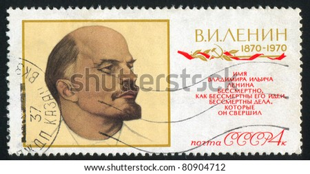 RUSSIA - CIRCA 1970: A stamp printed by Russia, shows Lenin, by N. Andreyev, circa 1970