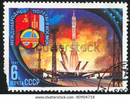 RUSSIA - CIRCA 1981: A stamp printed by Russia, shows Lift-Off, Baikonur Base, circa 1981