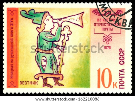 RUSSIA - CIRCA 1978: a stamp printed by Russia, shows  Messenger with trumpet and staff, from 14th century  Psalm book, circa 1978