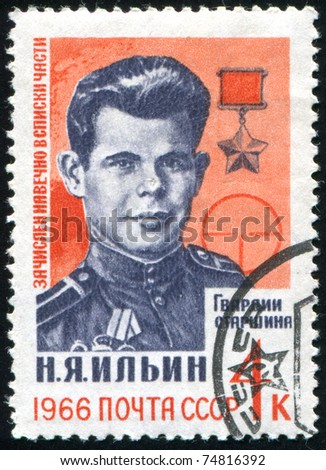 RUSSIA - CIRCA 1966: A stamp printed by Russia, shows N.Y. Iljin Guardsman, circa 1966.