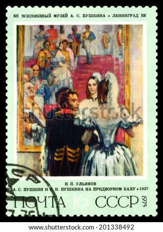 RUSSIA - CIRCA 1975: a stamp printed by Russia  shows Pushkin and His Wife at Court Ball, by Ulyanov,  Foreign paintings in Russian museums. museum  Pushkin;, Leningrad, circa 1975