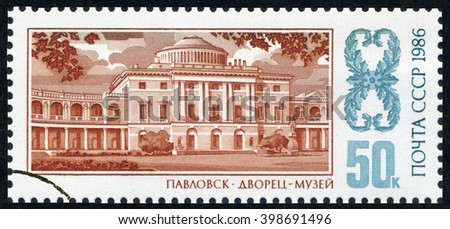 RUSSIA - CIRCA 1986: A stamp printed by Russia, shows Saint Petersburg, Palace, Museum circa 1986 - stock photo