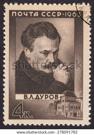 RUSSIA - CIRCA 1963: A stamp printed by Russia, shows Vladimir Durov, Russian animal trainer and circus actor, circa 1963