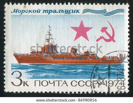 RUSSIA - CIRCA 1974: A stamp printed by Russia, shows warship, circa 1974 - stock photo