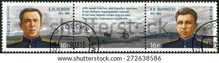 RUSSIA - CIRCA 2015: A stamp printed in Russia dedicated the heroes-submariners Evgeny Yakovlevich Osipov (1913-1943) and Alexander Ivanovich Marinesko (1913-1963), circa 2015 - stock photo