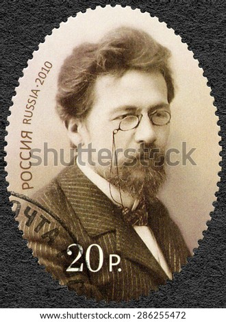 RUSSIA - CIRCA 2010: A stamp printed in Russia dedicated the 150th anniversary of birth of Anton Chekhov (1860-1904), writer, circa 2010 - stock photo
