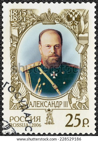 RUSSIA - CIRCA 2006: A stamp printed in Russia shows Alexander III (1845-1894), the emperor, the history of the Russian State, circa 2006 - stock photo