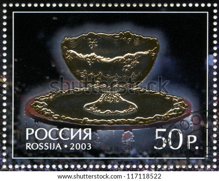RUSSIA - CIRCA 2003: A stamp printed in Russia shows Davis Cup, The Russian Tennis Players - Winners of the Davis Cup 2002, circa 2003 - stock photo