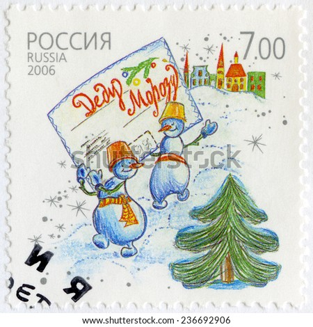 RUSSIA - CIRCA 2006: A stamp printed in Russia shows Ded Moroz's mail, circa 2006 - stock photo