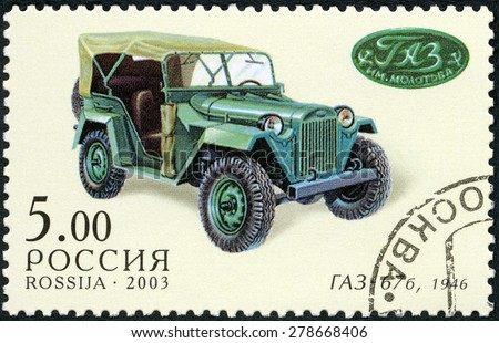 RUSSIA - CIRCA 2003: A stamp printed in Russia shows GAZ-67b, made in 1946, series the history of Russian motor-cars, circa 2003 - stock photo