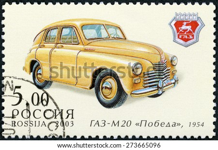 RUSSIA - CIRCA 2003: A stamp printed in Russia shows GAZ-M20 Pobeda (Victory), made in 1954, series the history of Russian motor-cars, circa 2003 - stock photo