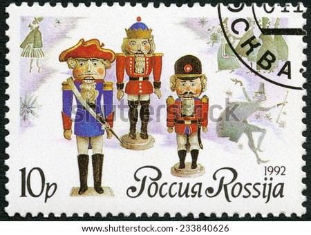 "RUSSIA - CIRCA 1992: A stamp printed in Russia shows German dolls-nutckrackers, series Russian ballet ""The Nutcracker"", by Tchaikovsky, circa 1992  - stock photo"