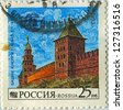 RUSSIA - CIRCA 1993: A stamp printed in Russia shows image of the Novgorod Kremlin, Knyazhaya and Kokoy Towers, circa 1993. - stock photo